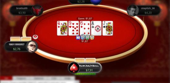 Новые столы в руме PokerStars на движке Aurora.