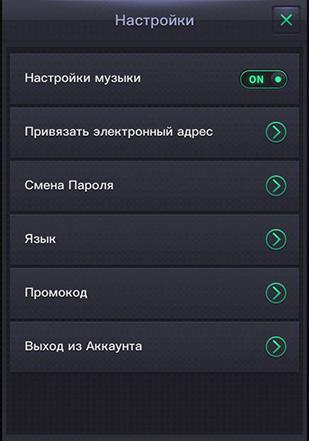 Настройки мобильного клиента PPPoker.