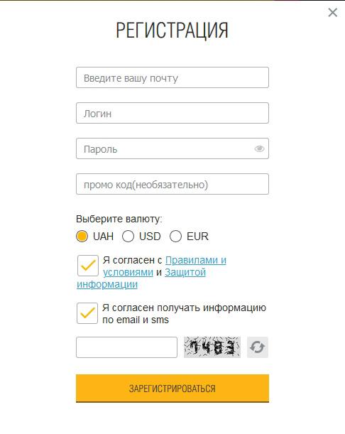 Регистрация в руме PokerMatch через сайт.